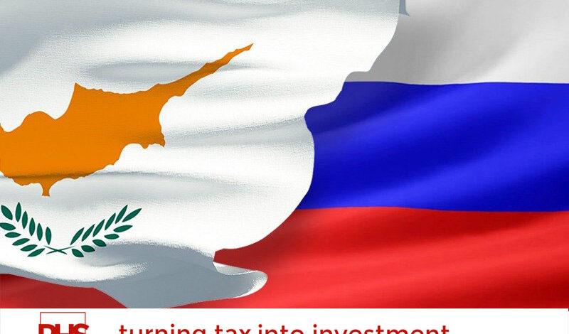 Cyprus-Russia DTT